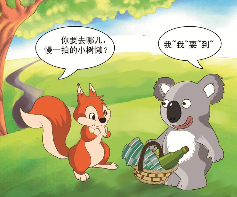 在大森林中生活的小动物们